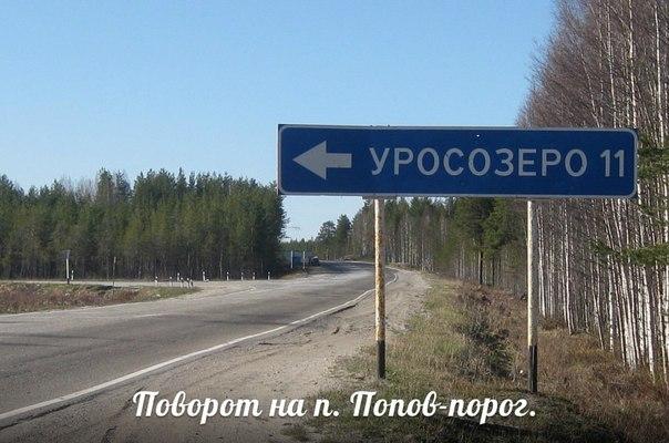 указатель на дорогу до гостевого дома.