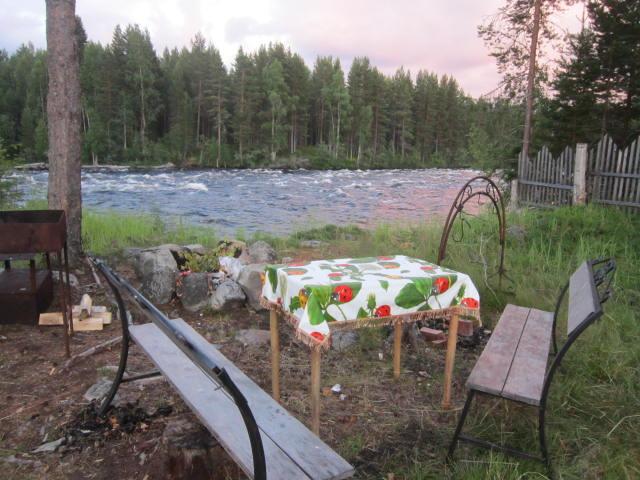 место отдыха