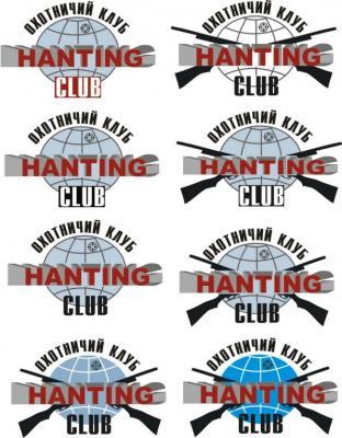 Прикрепленное изображение: лого hunter club1.jpg