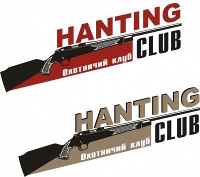 Прикрепленное изображение: лого hunter.jpg