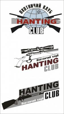 Прикрепленное изображение: лого hunter club_0.jpg