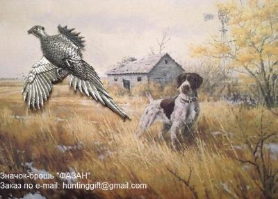 Прикрепленное изображение: Подняли фазана.jpg