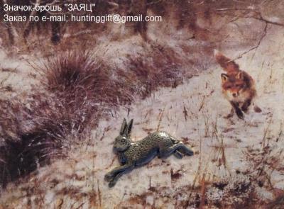 Прикрепленное изображение: Погоня (на фоне картины Рина Поортвлита).jpg