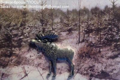 Прикрепленное изображение: Лесной великан (на фоне картины Рина Поортвлита).jpg