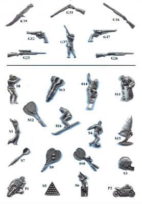 Прикрепленное изображение: Значки 8.jpg