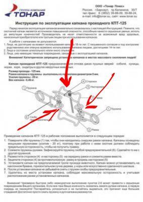 Прикрепленное изображение: sketch-1452536793700.jpg