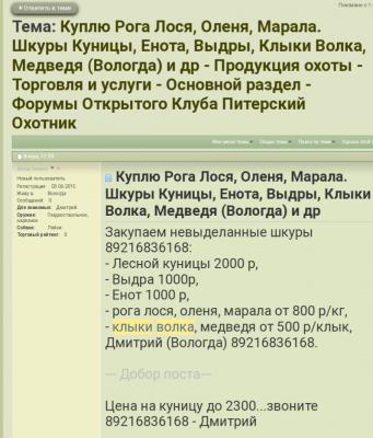 Прикрепленное изображение: IMG_20200116_004508.png