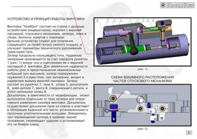 Прикрепленное изображение: INSIDE5.jpg