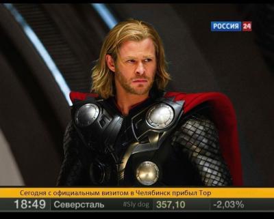 Прикрепленное изображение: метеорит-челябинск-россия-тор-570061.jpeg