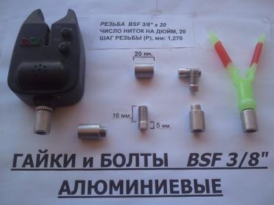 Прикрепленное изображение: 1(AL_Gayka_b).jpg