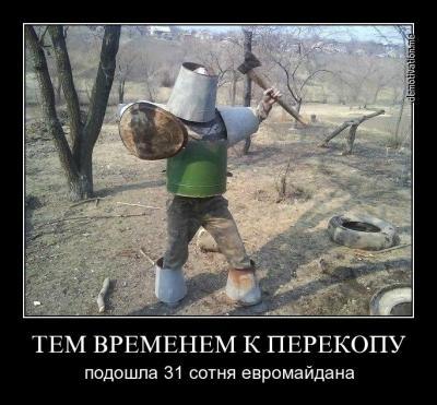 Прикрепленное изображение: b0dhtgaheomz.jpg