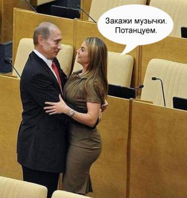 Прикрепленное изображение: на-злобу-дня-Путин-политика-песочница-политоты-1142161.jpeg
