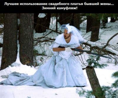 Прикрепленное изображение: wedding.jpg