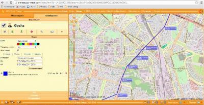 Прикрепленное изображение: GPS tracker SOS - 3 (2).jpg