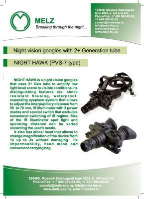 Прикрепленное изображение: Night Hawk-1.jpg