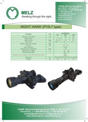 Прикрепленное изображение: Night-Hawk-2.jpg