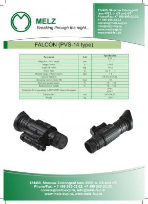 Прикрепленное изображение: FALCON-2.jpg