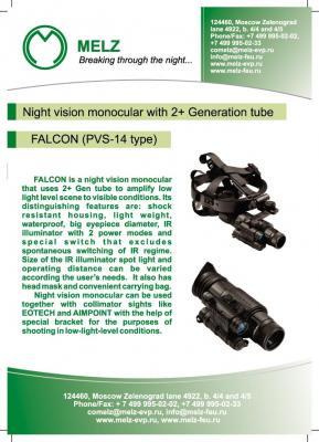 Прикрепленное изображение: FALCON-1.jpg