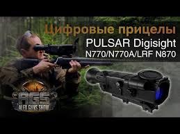 Прикрепленное изображение: pulsar.jpg