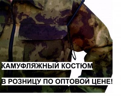 Прикрепленное изображение: БАНЕР.jpg