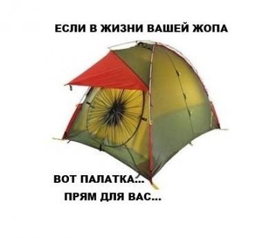 Прикрепленное изображение: BEuBBcPVRME.jpg