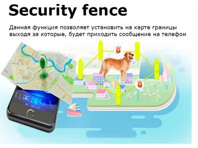 Прикрепленное изображение: security fence.png