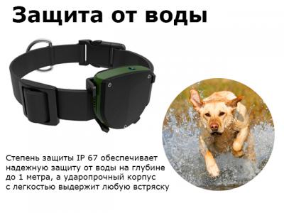 Прикрепленное изображение: vodonepron.png