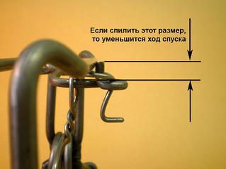 Прикрепленное изображение: Кировские насторожка 1.jpg