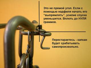 Прикрепленное изображение: Кировские насторожка 3.jpg