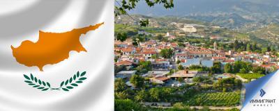 Прикрепленное изображение: 1_registration_of_companies_in_Cyprus.jpg