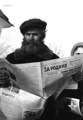 Прикрепленное изображение: voyna_027.jpg