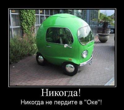 Прикрепленное изображение: o1003.jpg
