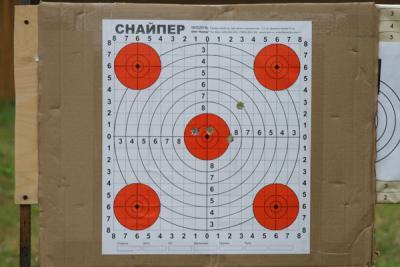 Прикрепленное изображение: target_1.jpg