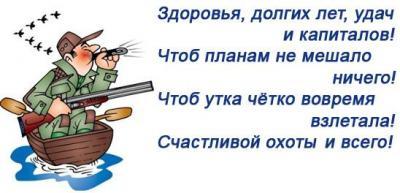 Прикрепленное изображение: otkrytkasv_9692918_2041499.jpg