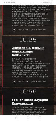 Прикрепленное изображение: Screenshot_20191213_135101_com.android.chrome.jpg